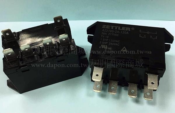 *大朋電子商城*AMERICAN ZETTLER AZ700-2A-120A 繼電器Relay(2入)