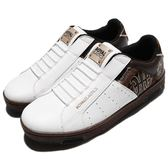 Royal Elastics 休閒鞋 Icon 白 咖啡 皇家LOGO 無鞋帶設計 皮革鞋面 男鞋【PUMP306】 02081073