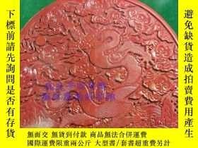 二手書博民逛書店中國藝術(二)Chinese罕見art II Gold*Silver*Later Bronzes*Cloisonn