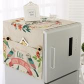 華麗萊棉麻冰箱罩巾洗衣機蓋布多用蓋巾單開門對開門冰箱防塵罩lh963 【123 休閒館】