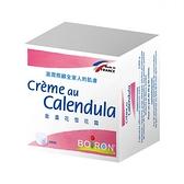 法國 Boiron 布瓦宏 金盞花雪花霜 20g 乳液 4089