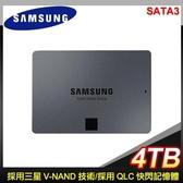 【南紡購物中心】Samsung 三星 870 QVO 4TB 2.5吋 SATA SSD固態硬碟