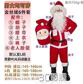 聖誕老人服裝加大碼成人男節日老公公聖誕服飾聖誕主題衣服套裝扮 蘇菲小店
