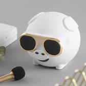 藍芽音響便攜式少女心小型可愛卡通無線低音炮小音箱創意個性炫酷