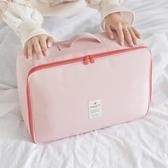 納彩旅行收納袋衣物旅游收納包行李箱便攜手提大容量衣服整理袋
