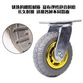 6寸重型腳輪萬向輪4寸5寸8寸靜音耐磨實心橡膠輪子手推車定向輪 喵小姐