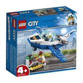 LEGO樂高 City 城市系列 航警巡邏機_LG60206