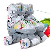 伴威四輪雙排輪滑鞋溜冰鞋 兒童初學全套輪滑鞋旱冰鞋可調節 阿卡娜