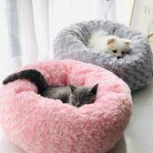 深度睡眠狗窩網紅貓窩秋冬季保暖貓床墊子中小型犬泰迪狗窩四季s