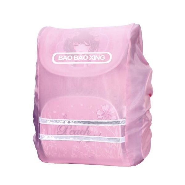 粉紅小學生女孩兒童書包背包後背包防水套防塵罩防雨罩