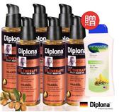 (雙12限定加贈大容量美國維他命A+E保濕乳液)德國Diplona沙龍級摩洛哥堅果護髮油100ml六入