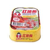 好媽媽紅燒鰻100g*3罐【愛買】