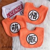 防水毛巾布刺繡兒童口水巾圍兜寶寶圍嘴嬰兒賣萌神器 雙十二全館免運