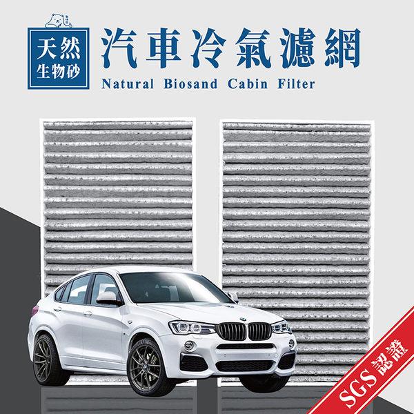 BMW 寶馬 - E70、X5-F15 F85、X6-F16 F86 E71 E72