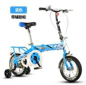 折疊兒童自行車6-7-8-9-10歲童車女孩 自行車兒童10-11-12歲男孩igo     韓小姐