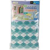 百特兔衣物棉被整理袋(XL)