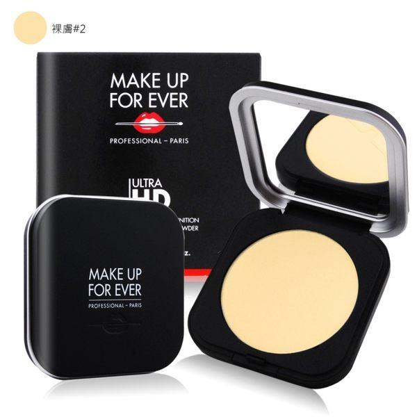 MAKE UP FOR EVER ULTRA HD超進化無瑕微晶蜜粉餅-裸膚#2(6.2g)-百貨公司貨