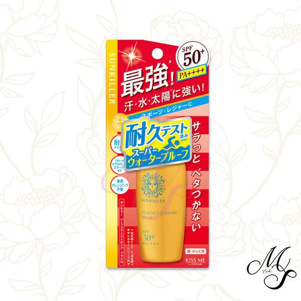【Miss Sugar】奇士美 Kiss Me Sunkiller 防曬水乳液-防禦型 PLUS 30ml
