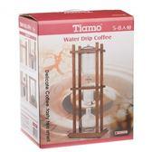 Tiamo中冰滴咖啡壺5-8人份(方底座三層) 750cc