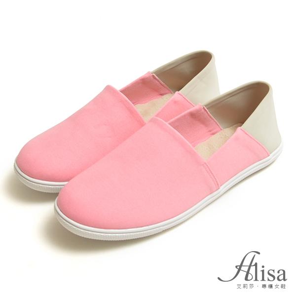 專櫃女鞋 萊卡兩穿防磨腳拼色懶人鞋-艾莉莎Alisa【246B16010】粉色下單區