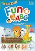 Fun 心學ABC 1MP3