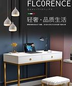 簡約桌子台式電腦桌ins風網紅輕奢學生寫字桌臥室 YYJ【牛年大吉】
