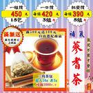 HB01【補氣の蔘耆茶】✔沖泡式大三角包...