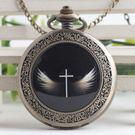 歐美訂製 十字架天使創意潮流懷錶 信徒象征 純潔天使男女禮品錶 英雄聯盟