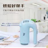 電動打蛋器手持家用小型自動打蛋機奶油打發器和面攪拌烘焙工具套