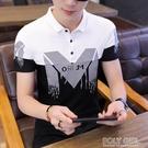 2021夏季新款男士短袖t恤純棉翻領韓版polo衫修身潮流半袖上衣服 夏季新品