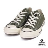 Converse 新竹皇家 Chuck 70 綠色 奶油頭 復古 黑標 帆布鞋 男女款 NO.B0246