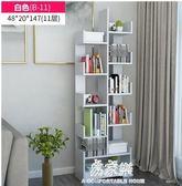 樹形書架書櫃落地置物架簡約現代家用兒童創意收納架簡易學生書櫥igo     易家樂
