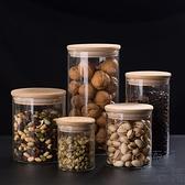 透明玻璃密封罐廚房玻璃瓶家用糖果雜糧罐子玻璃罐【極簡生活】