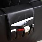 掛袋沙發扶手遙控器收納袋懸掛式皮質防水雜物床邊收納掛袋手機整理袋 快速出貨