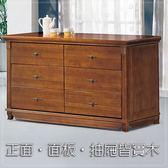 【水晶晶家具/傢俱首選】維也納5*2.7尺樟木實木大六斗櫃CX8372-3
