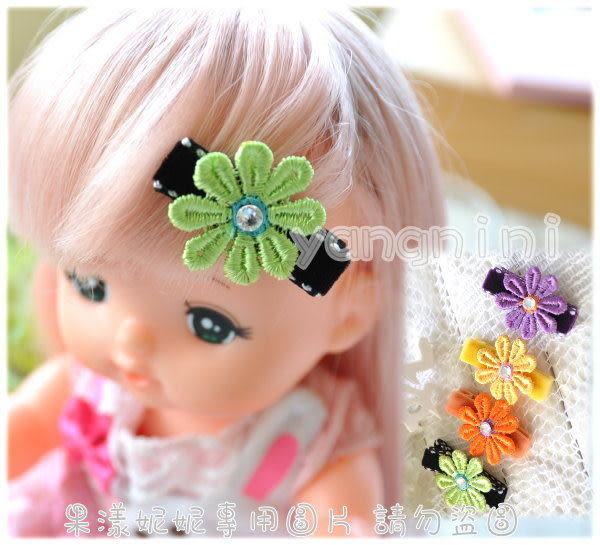 果漾妮妮 國外訂製 施華洛世奇水鑽款寶寶嬰兒/親子髮夾 姊妹/兒童髮飾/瀏海夾-手工製【M2510】
