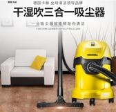 商用吸塵器 德國卡赫凱馳吸塵器家用強力干濕吹商用工業大功率進口吸水機WD3 熱銷