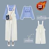 背帶褲 女學生韓版寬鬆顯瘦時尚加絨加厚衛衣 休閒背帶褲兩件套【快速出貨】