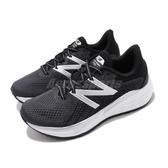 New Balance 慢跑鞋 Fresh Foam Evare Wide 寬楦頭 黑 白 女鞋 緩震跑鞋 厚底 運動鞋 【PUMP306】 WVARELB1D