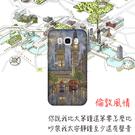 [j510 軟殼] 三星 Samsung Galaxy J5 (2016) J510 手機殼 保護套 外殼 倫敦風情