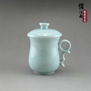 龍泉青瓷 泡茶杯子