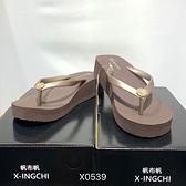 X-INGCHI SE1003 女款厚人字拖咖啡棕 NO.X0539
