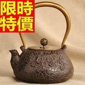 日本鐵壺-冬雪傲梅鑄鐵南部鐵器茶壺 64aj23[時尚巴黎]
