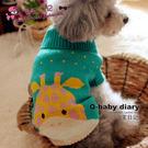 泰迪衣服秋裝寵物衣服狗狗衣服毛衣小貓貓咪衣服秋冬毛衣 情人節禮物