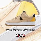 Nike 休閒鞋 Air Force 1 07 LV8 卡其 黃 男鞋 女鞋 NBA 運動鞋【ACS】 CT2298-200