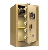 大一全鋼保險櫃家用大型 入牆指紋密碼保險箱辦公防盜保管櫃床頭入衣櫃QM 依凡卡時尚