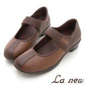 【La new outlet】DCS氣墊休閒鞋(女217025728)