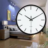 掛鐘客廳現代簡約創意時尚日式掛錶臥室家用個性壁鐘電池石英時鐘WD   電購3C