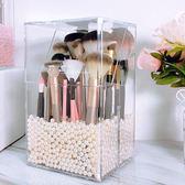 化妝刷收納筒透明美妝刷子桶收納盒翻蓋桌面防塵刷具桶 黛尼時尚精品