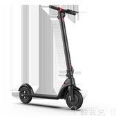 電動滑板車 滑板車折疊小型電動車便攜雙輪踏板車成人鋰電池代步車 MKS新年禮物